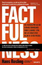FactfulnessDiez razones por las que estamos equivocados sobre el mundo. Y por qu? las cosas est?n mejor de lo que piensas【電子書籍】[ Hans Rosling ]
