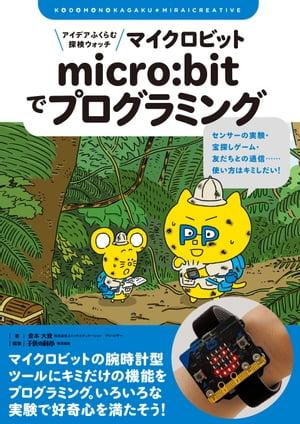 https://thumbnail.image.rakuten.co.jp/@0_mall/rakutenkobo-ebooks/cabinet/4752/2000008304752.jpg