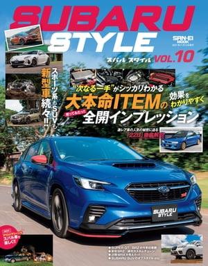 ホビー・スポーツ・美術, その他 MOOK SUBARU Style Vol.10