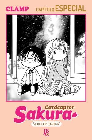 洋書, FAMILY LIFE & COMICS Cardcaptor Sakura - Clear Card Arc Cap?tulo Especial IV CLAMP