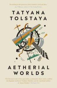Aetherial Worlds【電子書籍】[ Tatyana Tolstaya ]