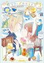 青空とブロカント3【電子書籍】[...