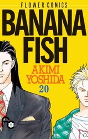 レディース, 小学館 フラワーC BANANA FISH20