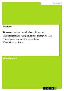 Textsorten im interkulturellen und interlingualen Vergleich am Beispiel von franz?sischen und deutschen Kontaktanzeigen【電子書籍】[ Anonym ]