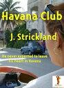 Havana Club【電子書籍...