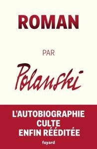 Roman par Polanski【電子書籍】[ Roman Polanski ]