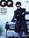 GQ JAPAN 2021年10...