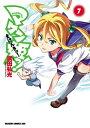 マケン姫っ!(7)【電子書籍】[ 武田 弘光 ]...