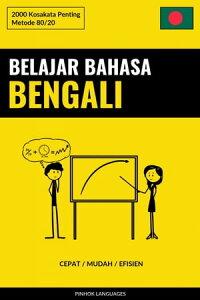 Belajar Bahasa Bengali - Cepat / Mudah / Efisien2000 Kosakata Penting【電子書籍】[ Pinhok Languages ]