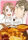 マイ ベイカー(1)【電子書籍】[ らくだ ] - 楽天Kobo電子書籍ストア