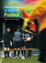 Manual did?ctico de reglas de f?tbol (Color)【電子書籍】[ Rafael Clavellinas Delgado ]