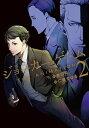 ジョーカー・ゲーム THE ANIMATION/ 2【電子書...
