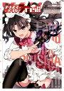 Fate/kaleid liner プリズマ☆イリヤ ドライ!!(5)【電子書籍】[ ひろやま ひろし ]