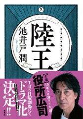 土屋太鳳が山崎賢人との熱愛継続を匂わせる…え、どこが?