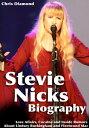 楽天Kobo電子書籍ストアで買える「Stevie Nicks Biography: Love Affairs, Cocaine and Inside Rumors About Lindsey Buckingham and Fleetwood Mac【電子書籍】[ Chris Diamond ]」の画像です。価格は437円になります。