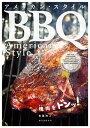 アメリカン・スタイルBBQ塊肉をドンッ!