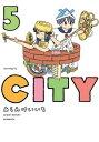 CITY(5)【電子書籍】[ あらゐけいいち ]
