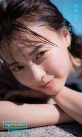 【デジタル限定】新條由芽写真集「サヨナラは夏の向こう」