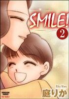 SMILE!(分冊版) 【第2話】