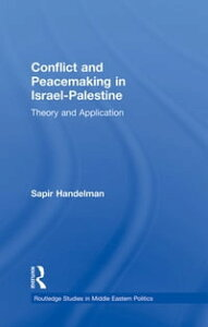 Conflict and Peacemaking in Israel-PalestineTheory and Application【電子書籍】[ Sapir Handelman ]