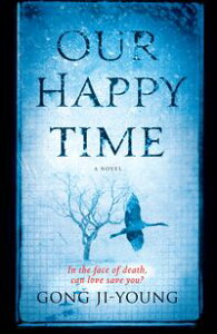 Our Happy Time【電子書籍】[ Ji-young Gong ]