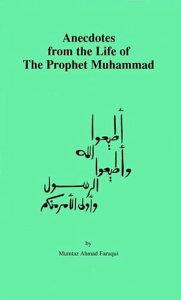Anecdotes from the Life of The Prophet Muhammad【電子書籍】[ Mumtaz Ahmad Faruqui ]