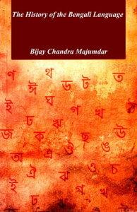 The History of the Bengali Language【電子書籍】[ Bijay Chandra Majumdar ]