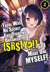 There Was No Secret Evil-Fighting Organization (srsly?!), So I Made One MYSELF! Volume 2【電子書籍】[ Hagane Kurodome ]