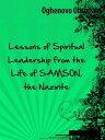 楽天Kobo電子書籍ストアで買える「Lessons of Spiritual Leadership from the Life of Samson, the Nazirite【電子書籍】[ Oghenovo Obrimah ]」の画像です。価格は109円になります。