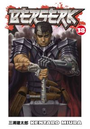 洋書, FAMILY LIFE & COMICS Berserk Volume 38 Kentaro Miura