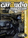 car audio magazi...