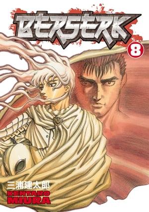 洋書, FAMILY LIFE & COMICS Berserk Volume 8 Kentaro Miura