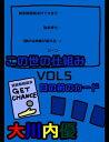 楽天Kobo電子書籍ストアで買える「この世の仕組みVOL5「目の前のカード」【電子書籍】[ 大川内優 ]」の画像です。価格は220円になります。