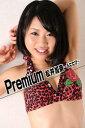 Premium 松井加奈 -ふたたび-【電子書籍】[ 松井加奈 ]