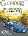GENROQ 2020年7月号【...