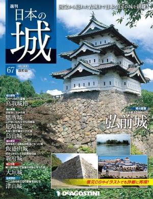 雑誌, テキスト  67