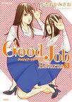 Good Job Returns (3)【電子書籍】[ かたおかみさお ]