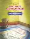 Companions of the Prophet Muhammad(s.a.w.) Hakim Ibn Hazm(r.a.)【電子書籍】[ Portrait Publishing ]