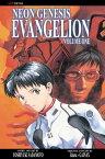 Neon Genesis Evangelion , Vol. 1 (2nd Edition) behold the angels of God descending【電子書籍】[ Yoshiyuki Sadamoto ]