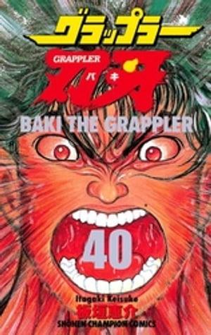 コミック, その他  40