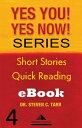楽天Kobo電子書籍ストアで買える「Yes You! Yes Now! Series #4 Leadership Basics: Be Pleasant【電子書籍】[ Columbia-Capstone ]」の画像です。価格は112円になります。