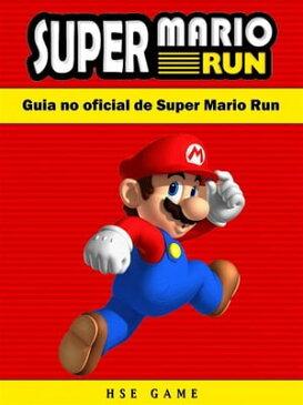 Guia No Oficial De Super Mario Run【電子書籍】[ Hse Games ]