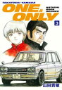 ONE&ONLY 3【電子書籍】...