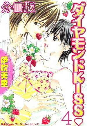 本・雑誌・コミック, その他 KISS4KISS4