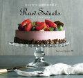 可愛くて美味しい♪みんなが喜ぶクリスマスケーキ・スイーツのレシピ本を教えて!