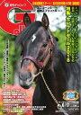 週刊Gallop 2018年6月17日号【電子書籍】