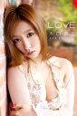 木口亜矢-LOVE-【電子書籍】[ TRICO ]