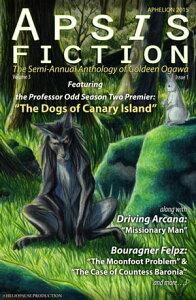 Apsis Fiction Volume 3, Issue 1: Aphelion 2015The Semi-Annual Anthology of Goldeen Ogawa【電子書籍】[ Goldeen Ogawa ]