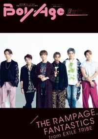 BoyAge-ボヤージュ- Extra THE RAMPAGE,FANTASTICS from EXILE TRIBE【電子書籍】[ 写真集編集部 ]