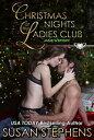 Christmas Nights...